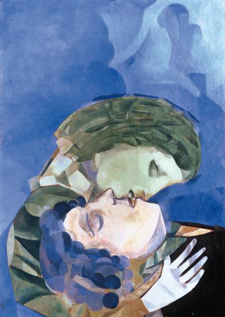 , 'LES AMOUREUX,' 1916, Leopold Museum