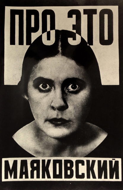 , 'Mayakovsky's Pro Eto cover,' 1923, Richard Saltoun