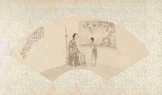 , 'Figures,' , Liang Yi Museum