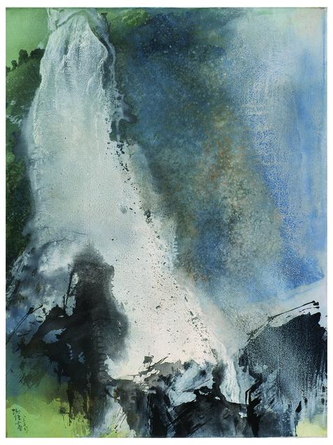 Fong Chung-Ray 馮鍾睿, '83-xx', 1983, Galerie du Monde