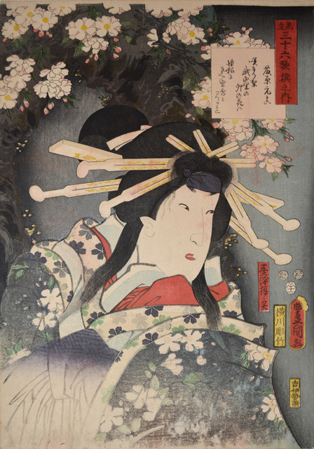 , 'Kabuki Actor Segawa Roko as the Spirit of Cherry Tree : Poem by Fujiwara no Motozane,' 1852, Ronin Gallery