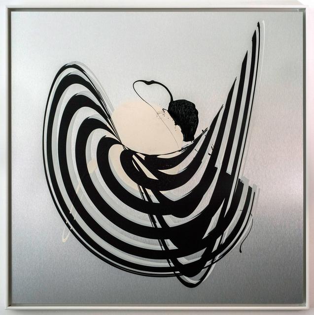 Nikola Kolya Božović, 'Untitled (UV Grey)', 2016, Drina Gallery