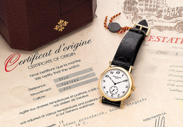 Patek Philippe, 'A fine and attractive limited edition yellow gold wristwatch with Breguet numerals, officier hinged case back, made to commemorate the 150th Anniversary of Patek Philippe', 1989, Phillips