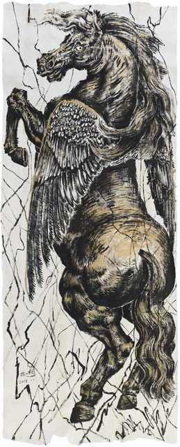 , 'Pegasus,' 2015, Arario Gallery
