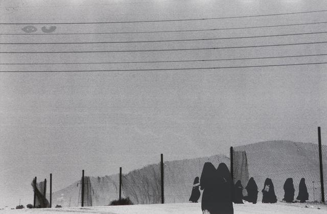 , 'Landscapes of The Mind I,' 2009, Sabrina Amrani