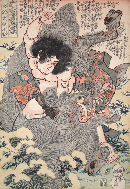 , 'Otani Furuinosuke (at the age of 15 killing a giant boar with his bare hands),' ca. 1830, Ronin Gallery