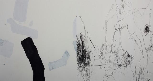 Zhu Lan, 'Live on', 2018, Painting, Ink on paper, Useless Space 无用空间