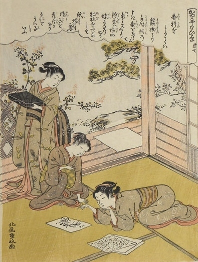 , 'Silkworm Cultivation: No. 7,' ca. 1772, Scholten Japanese Art