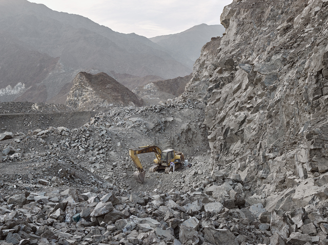 , 'Quarry, Al Hayl, Fujairah (UAE),' 2015, Circuit Gallery