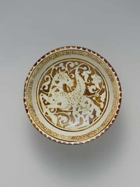 Unknown Designer, 'Luster Bowl with Winged Horse', late 12th century, The Metropolitan Museum of Art