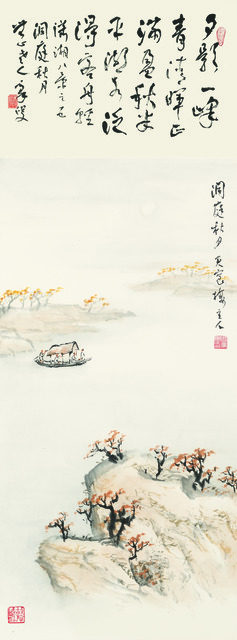 , 'Eight Views of Xiao and Xiang Rivers (5),' 2015, Art Museum of the Chinese University of Hong Kong