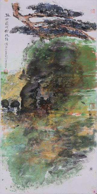 , 'Solitary Pine,' 2016, NanHai Art