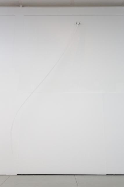 , 'Letter 手紙,' 2019, Edouard Malingue Gallery