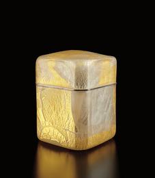 Kazaribako (ornamented box)