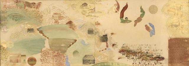 , 'Sarhad 2,' 2014, Gallery Espace