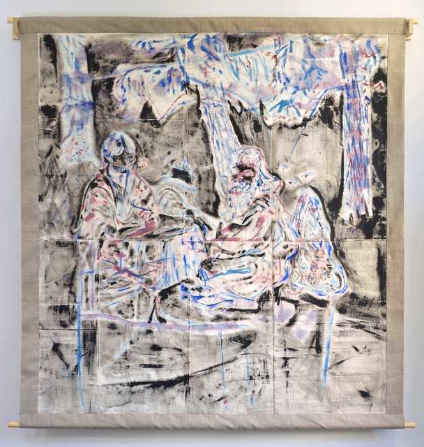 , 'Only Through Exile,' 2016, Boccanera