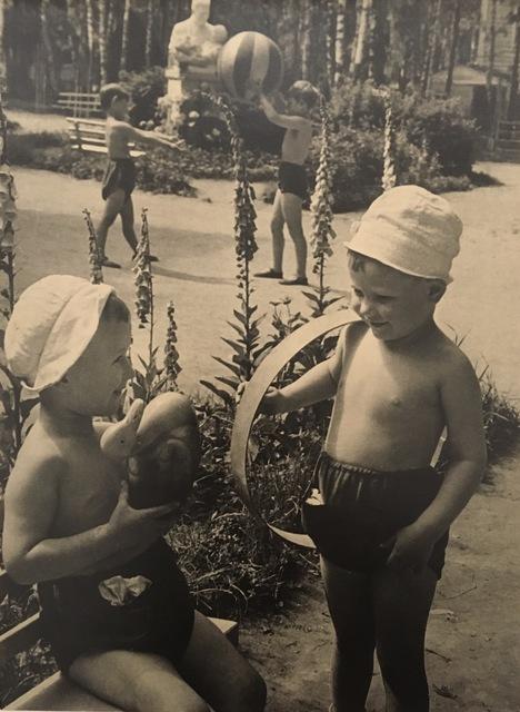 , 'Children,' 1930s, Atlas Gallery