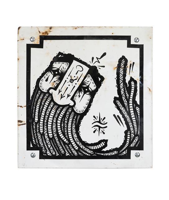 , 'White Cube Prison,' 2017, Spoke Art