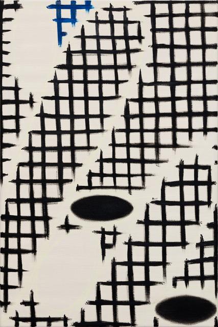 András Király, 'Doble', 2018, VILTIN Gallery