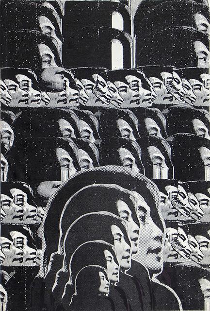 , 'Yokos 1,' 1980, Galeria Karla Osorio