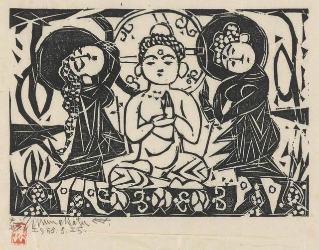 Shiko Munakata, 'GAUTAMA AND BODHISATTVAS', 1958, Doyle