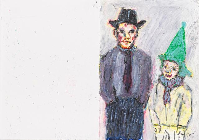 , 'Père et Fils,' 2016, Mario Mauroner Contemporary Art Salzburg-Vienna