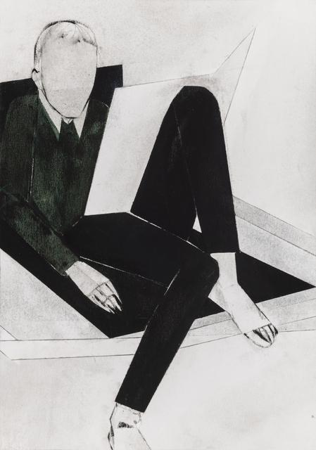 , 'Ohne Titel,' 2015, Galerie Thomas Schulte
