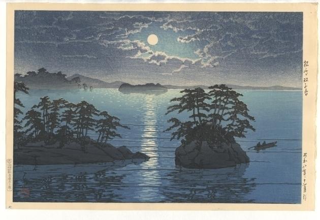 , 'Matsushima, Futagojima,' 1933, Egenolf Gallery Japanese Prints & Drawing