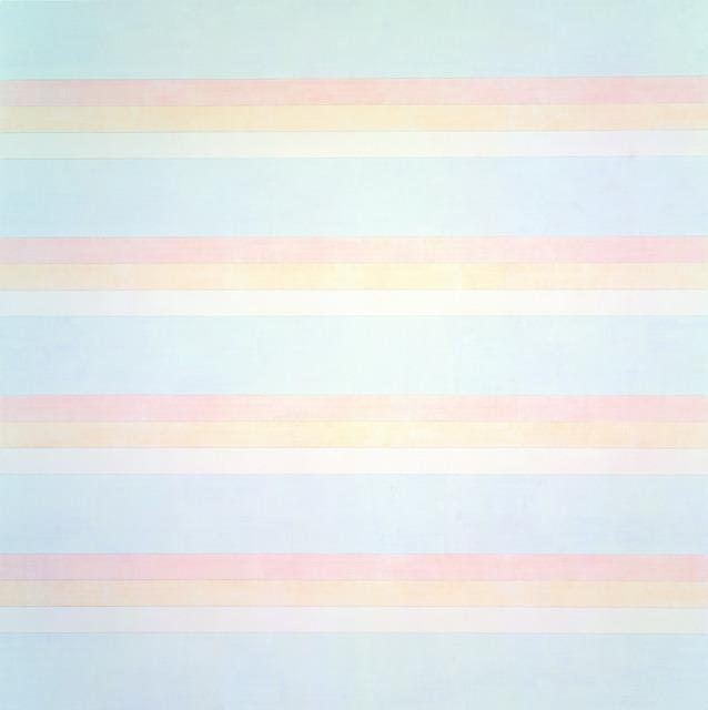 , 'Untitled #2,' 1992, Guggenheim Museum
