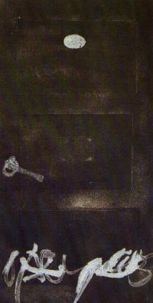 , 'Grande Porte,' 1983, Mul.ti.plo Espaço Arte