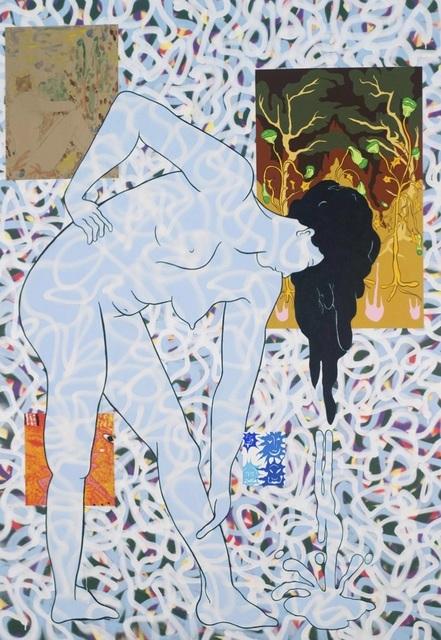 , 'The Paintings,' 2016, SADE