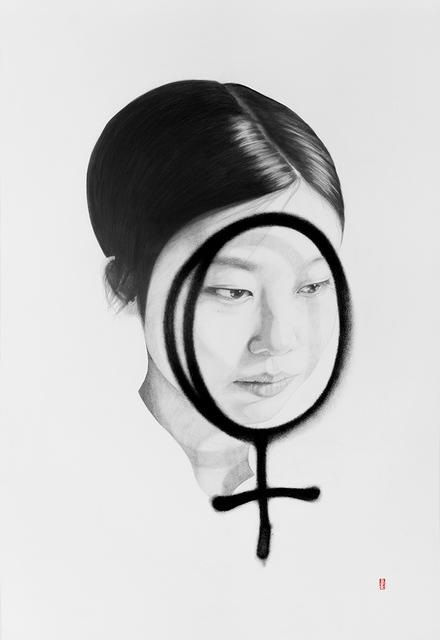 , 'Tag 3: Female,' 2018, Retrospect Galleries