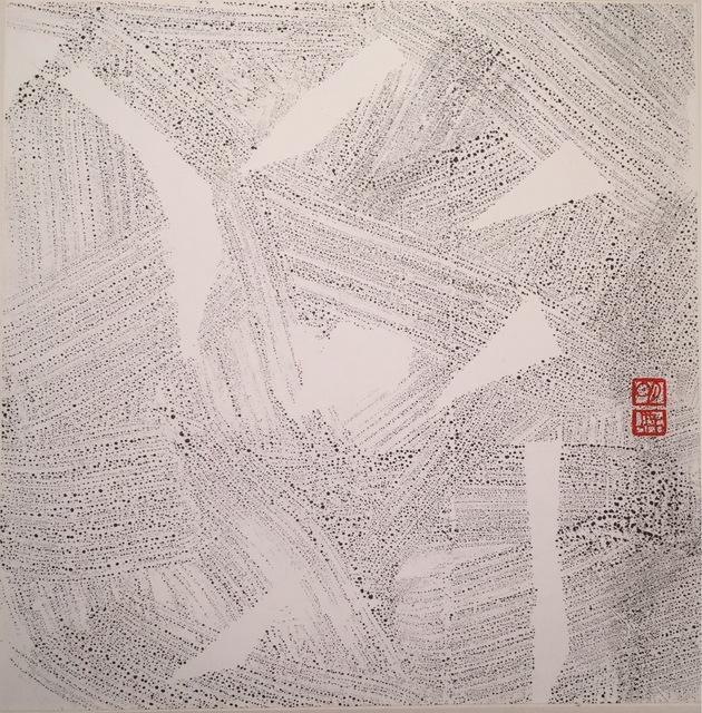 Fung Ming Chip, '16H39', 2016, Galerie du Monde