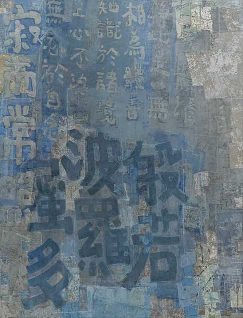 , '2017-1-9,' 2017, Asia Art Center