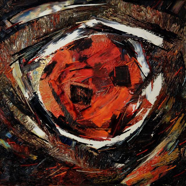 , 'Ladybug,' 2004, Art Of Stream