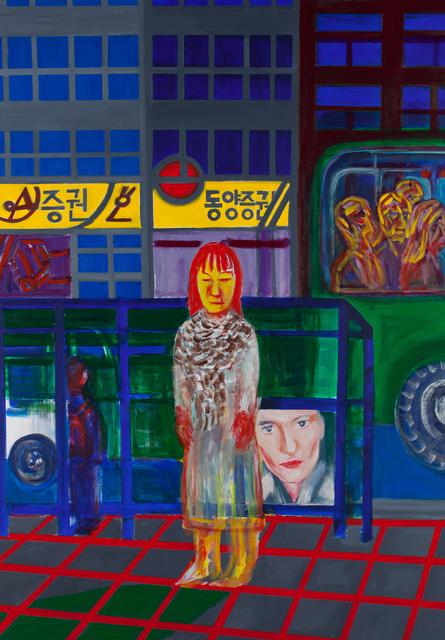 , 'Yeoksam Station 1,' 2015, Mizuma, Kips & Wada Art