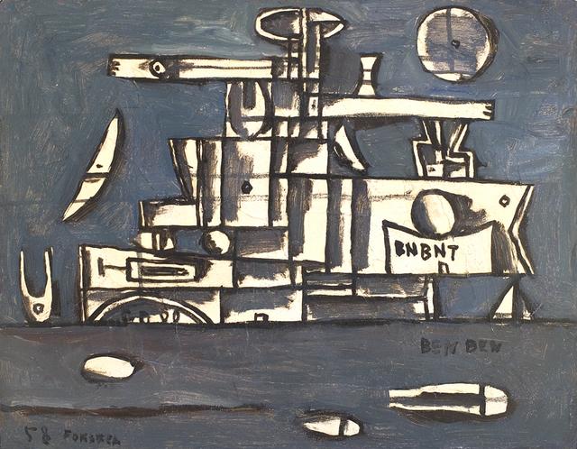 , 'Metaphysical Landscape-Ben Ben,' 1958, Cecilia de Torres Ltd.