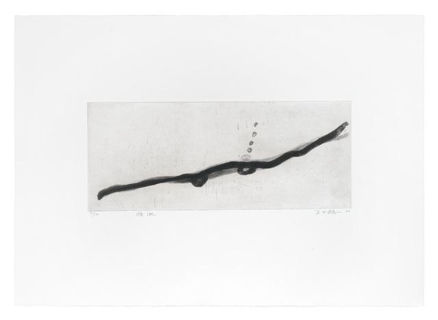 , 'Swimming,' 2000, Galerie du Monde
