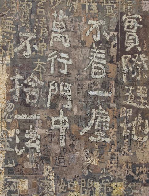 Fong Chung-Ray 馮鍾睿, '2015-11-28', 2015, Asia Art Center