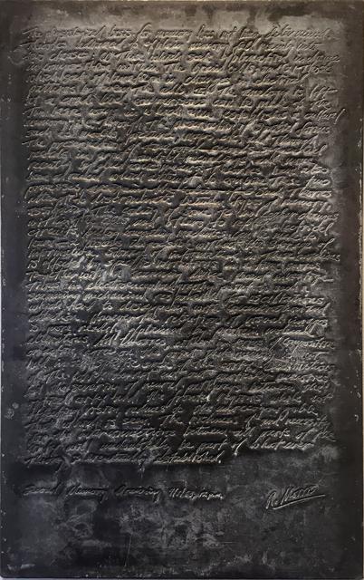 , 'Second Memory Drawing,' 1963, Han Art