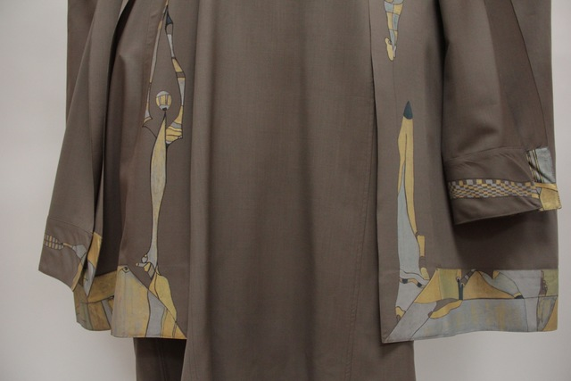 Huguette Caland, 'Kaftan designed for Nour Collection: Pierre Cardin', 1979, Institute of Arab and Islamic Art
