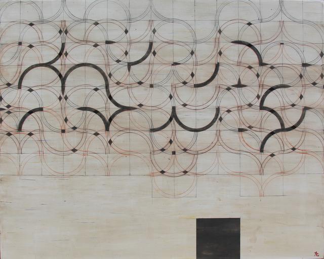 , 'Canon primordial,' 2018, Galería Quetzalli