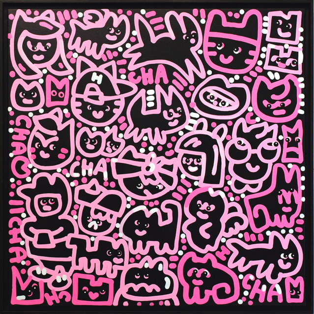 , 'Flamingo Pink Cha,' 2017, Galerie Art Jingle