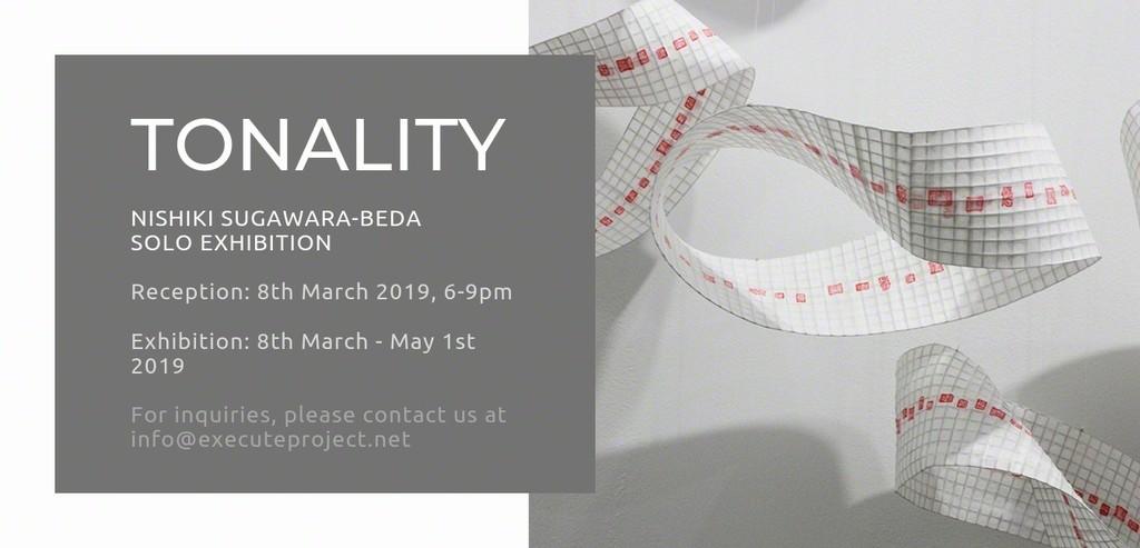 Nishiki Sugawara-Beda - solo exhibition at Execute Project