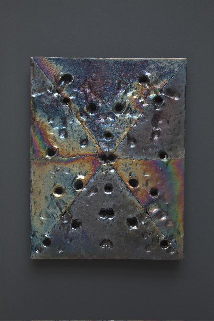 Markus Karstieß, 'Solaris II', 2012, Ancient & Modern