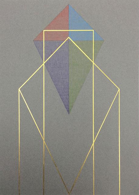 , 'Untitled,' 2014, CCA Andratx Kunsthalle