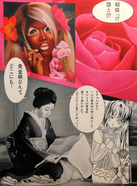 Jimmy Yoshimura, 'Pink Ganjuro', 2009, Galerie Jacob Paulett