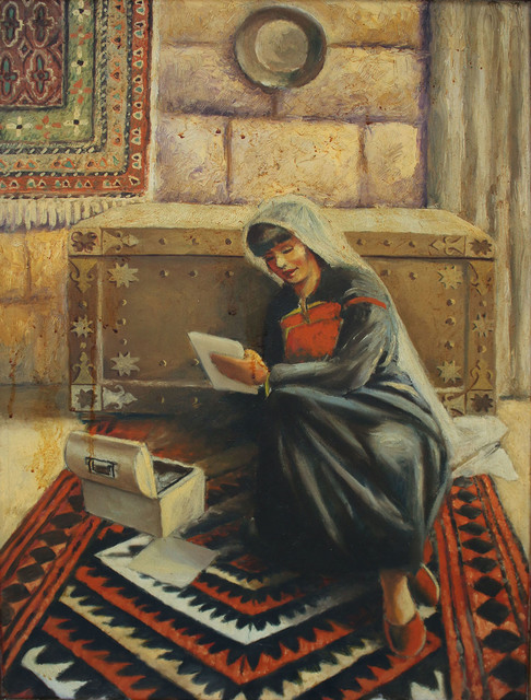 , 'Reading Woman,' 1995-2000, Al Ma'mal Foundation for Contemporary Art