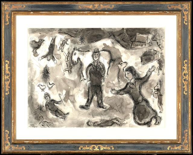 , 'La Danse,' , Trinity House Paintings