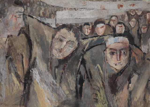 , 'April Revolution,' 1960, Hakgojae Gallery